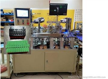 歐式接線端子組裝機  電子連接器全自動組裝