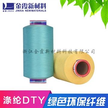抗菌涤纶厂_抗菌涤纶纤维价格_抗菌涤纶纱线