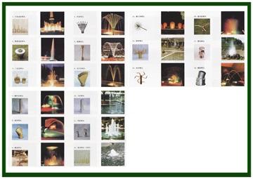 武汉喷泉喷头-湖北喷泉喷头武汉冷雾喷头湖北雾森喷头