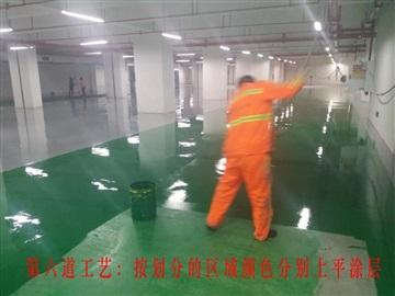 地面环氧地坪漆施工 重庆耐磨地坪漆生产厂公司
