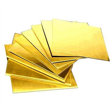 H70 H80 H90 H96黄铜板铜排黄铜扁条