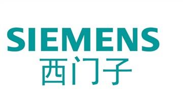 杭州西门子热水器维修