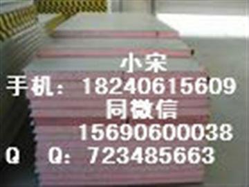 湘潭Q345R容器板正火定轧规格