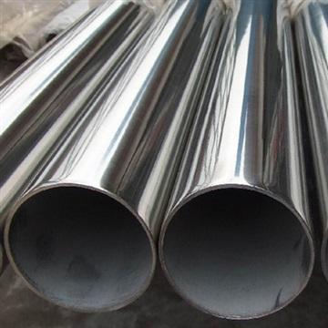 佛山永骏隆不锈钢生产厂家-加工定制,规格/尺寸齐全