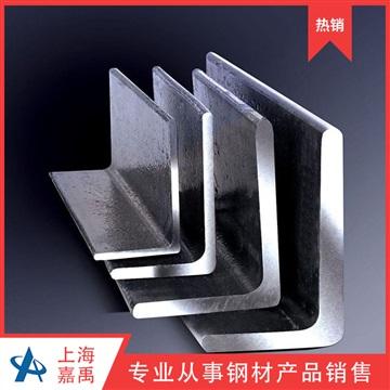 异型材角钢定制加工,上海异型材厂家直供,价格低
