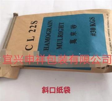 化工包装-25KG纸塑复合袋-多层牛皮纸袋