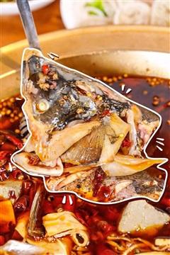 甘肃省美蛙鱼头底料制作哪里寻找代加工