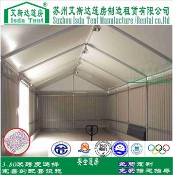 铝合金工业仓库大空间无支柱高品质帐篷仓储篷房出租