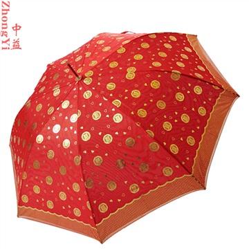 中益23寸双层喜字新娘婚庆伞直杆红伞弯钩结婚新娘伞