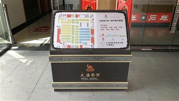 西安标识牌生产厂家标识制作安装