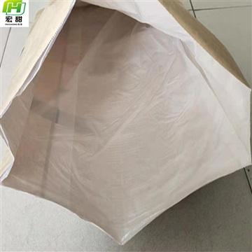 防潮腻子粉包装袋定制纸塑复合袋牛皮纸袋方底袋25k