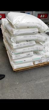 TPU1085A德国巴斯夫tpu耐磨聚氨脂弹性