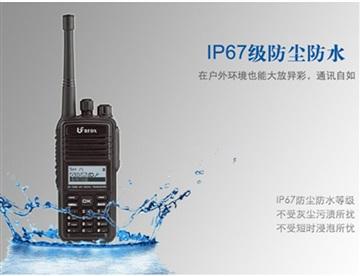 四川北峰对讲机BF-TD800