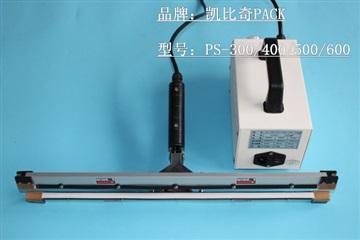針對PP袋 薄料袋 PE包裝袋 便攜手鉗封口機