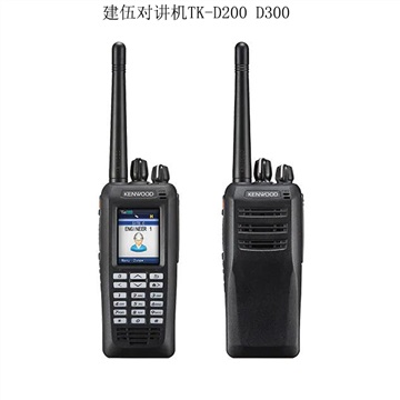 四川建伍數字對講機TK-D200/D300專賣