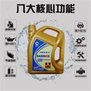 {恒諾新材}功能化納米烯碳合金抗磨自修復材料