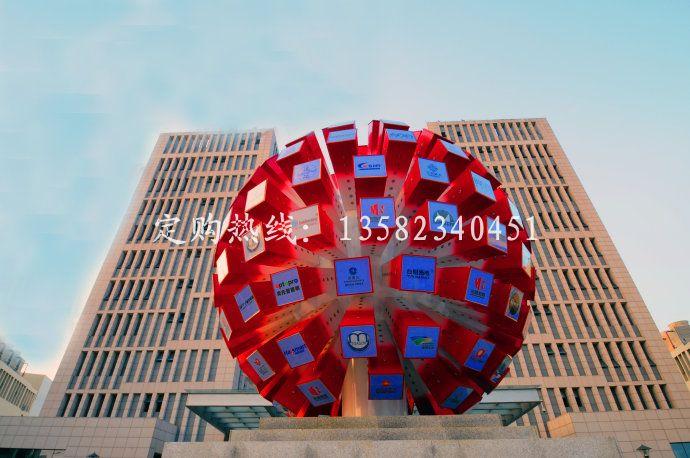 中国梦雕塑 景观城市不锈钢雕塑