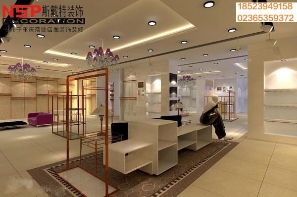 重庆女装店装修设计重庆女装专卖店装修设计斯戴特更专