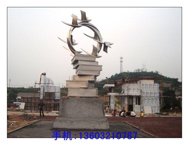 景观雕塑园林景观雕塑,景观雕塑设计,城市景观雕塑