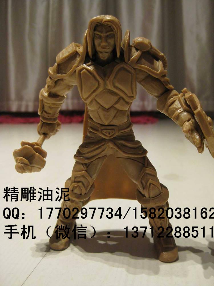 模型雕塑泥 工业橡皮泥