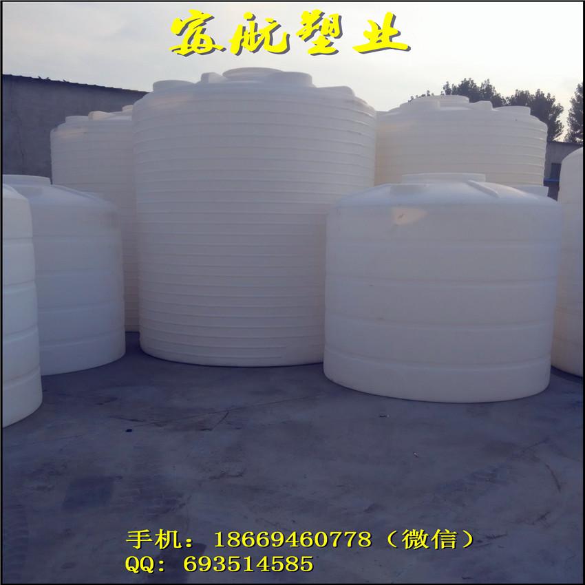4立方塑料桶4吨储水桶4t储水罐