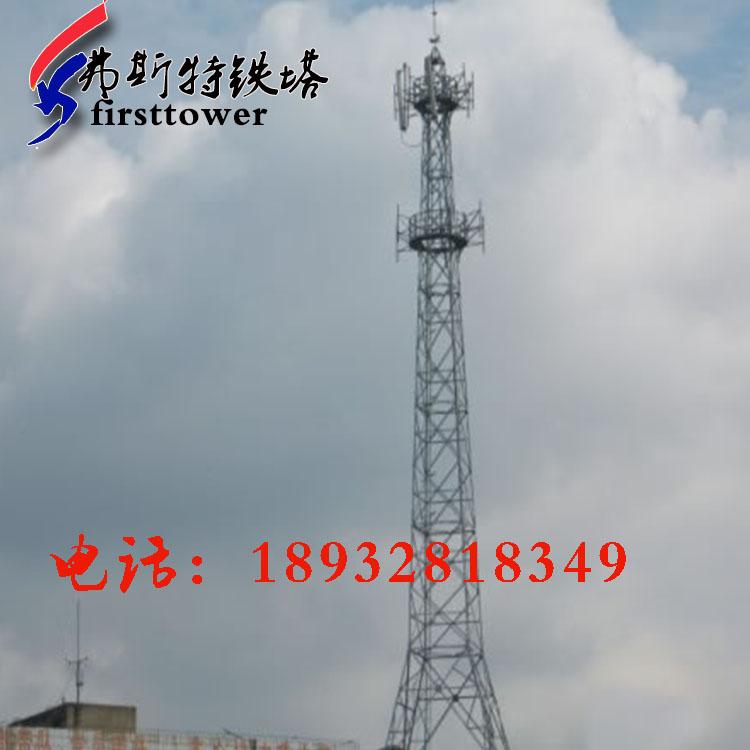 在现代通讯及广播电视信号发射塔工程建设当中,无论用户选择地平面或楼顶铁塔,均起到架高通讯天线,增加通讯或电视发射信号服务半径,达到理想的专业通讯效果.另外楼顶还起到大楼的防雷接地、航空警示及装点办公大楼的双重功效。采用四脚自立式结构,符合钢结构设计规范。抗损能力:风12级/地震8级 高度:60米以上;重量:10吨以上 防腐处理:热渡锌;