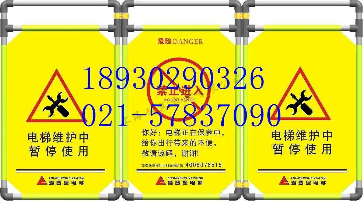 电梯维修保养价格图片