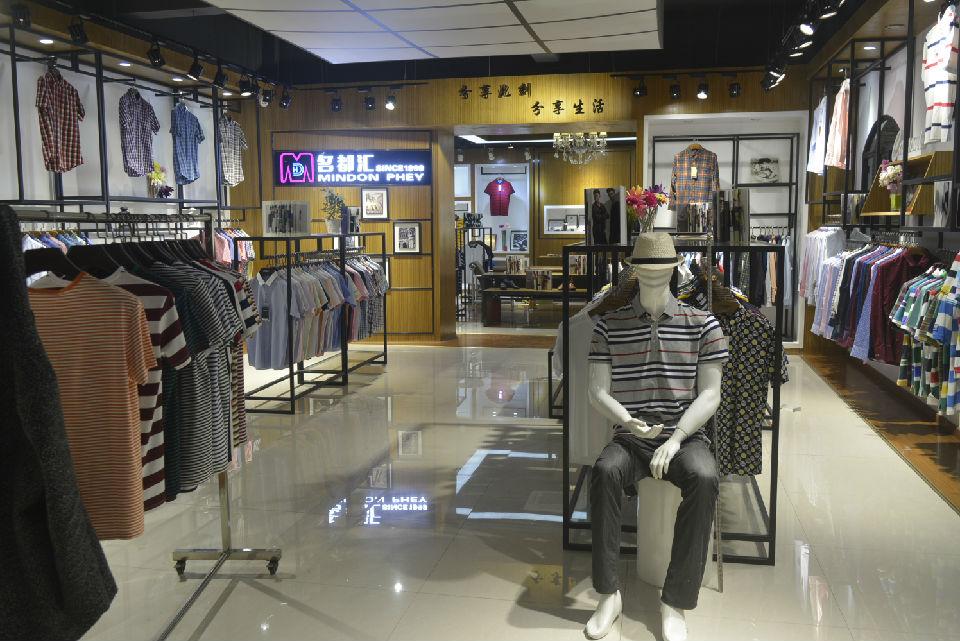 国内一二线品牌品牌男装折扣店货源t恤品牌男装折扣店