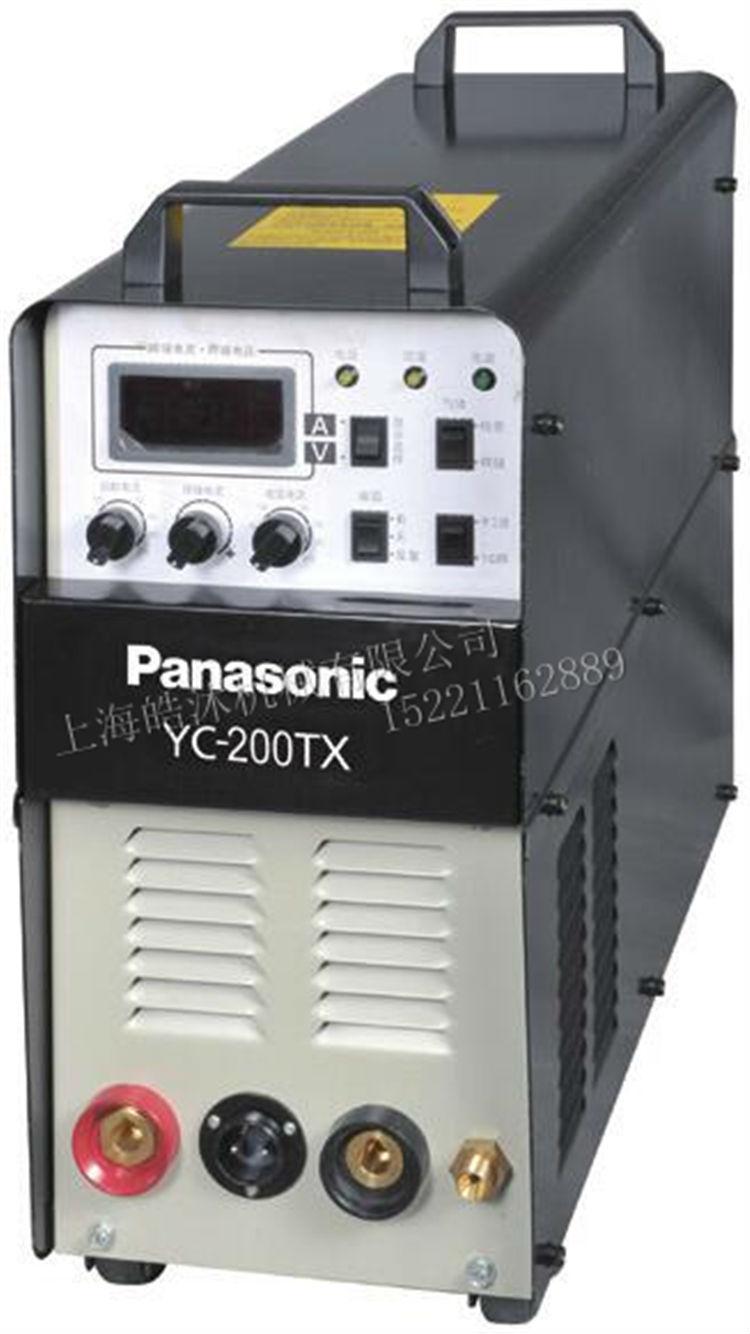 松下逆变直流氩弧焊机yc-200tx手工电焊机