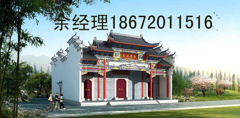 祠堂是一种纪念性的建筑,具有重要的文化象征意义。一方面,由于中国社会传统的宗族观念的影响,祠堂成为同族人供奉和祭祀祖先的场所,可谓收族敬宗的宗教意义上的引力场;两一方面,祠堂是族长行使族权的地方,更是家族的重要社交场所。典型的汉族祠堂,多为四合院式的院落结构,根据族人繁衍人口的多少,以及权势的大小来确定祠堂的规模。祠堂内多搭有戏台和比武场,逢年过节时常有一些仪式上演。 同时祠堂也是地方经济发展水平的象征和民俗文化的代表。从民俗学家的角度看,祠堂是用自己存在的方式诠释时代文明。作为中国民间保存最好的一种