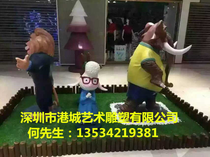 玻璃钢疯狂动物城雕塑模型摆件】