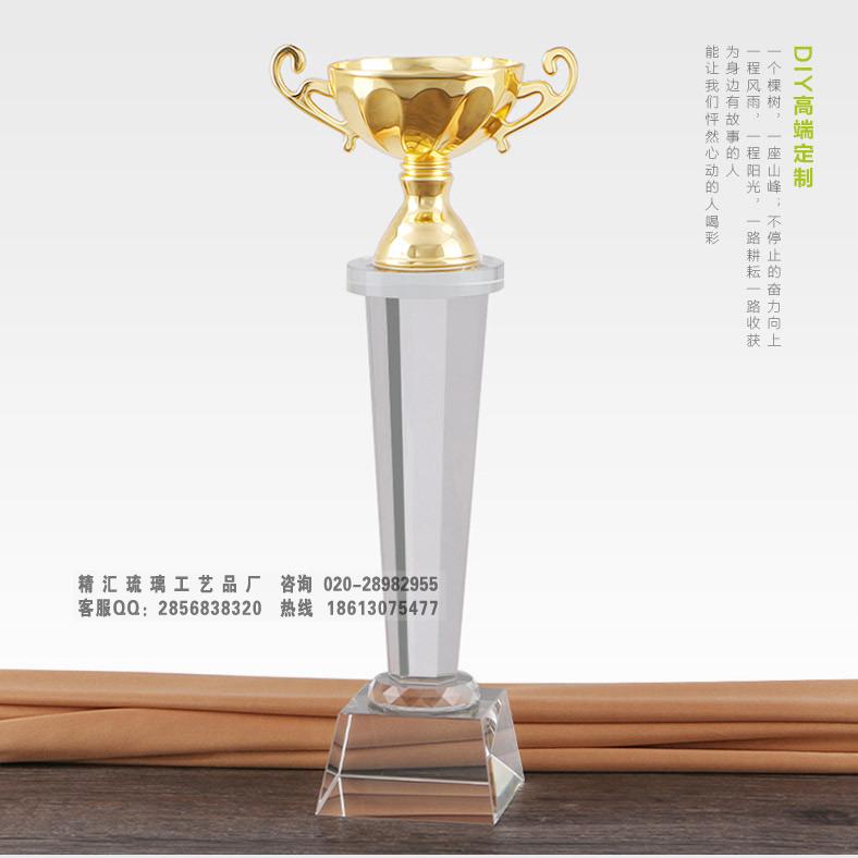水晶奖牌制作,学校比赛水晶奖杯奖牌奖品,单位运动会奖杯奖牌奖品