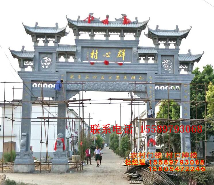 安徽古建牌坊设计图 赣州牌楼 仿古大门楼