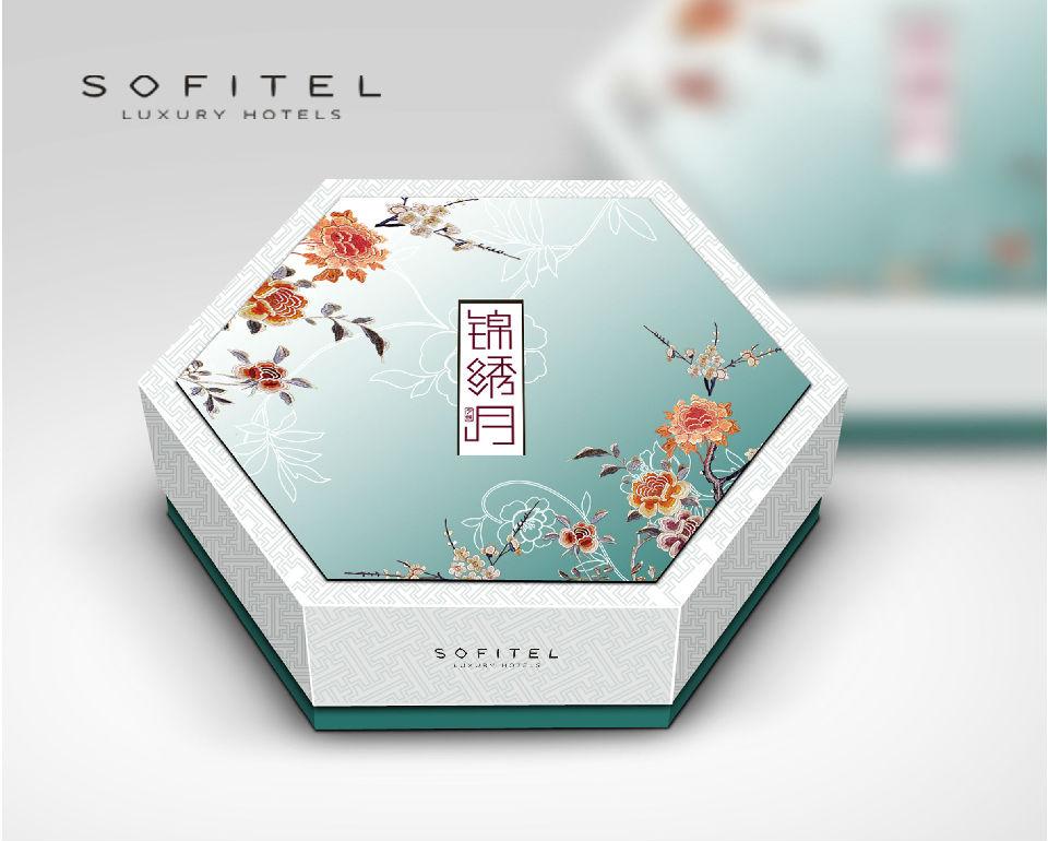 河北冀鑫纸盒定制食品包装盒礼品盒月饼盒