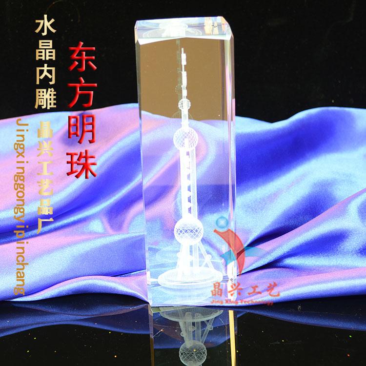 上海东方明珠塔礼品