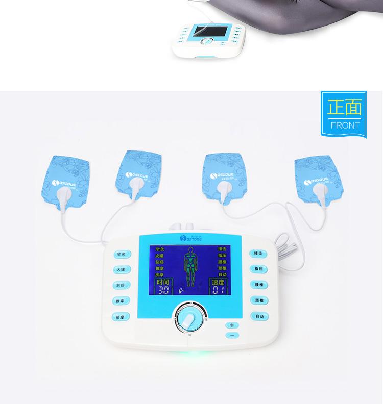 颈椎按摩器颈部理疗仪