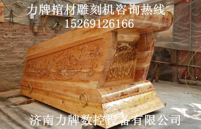河南棺材木工雕刻机寿材雕花机