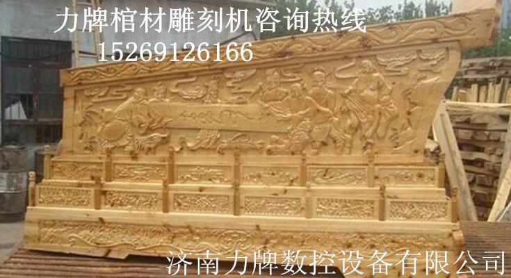 2,其他木料加工,像门匾,家具板材,密度板的雕刻.