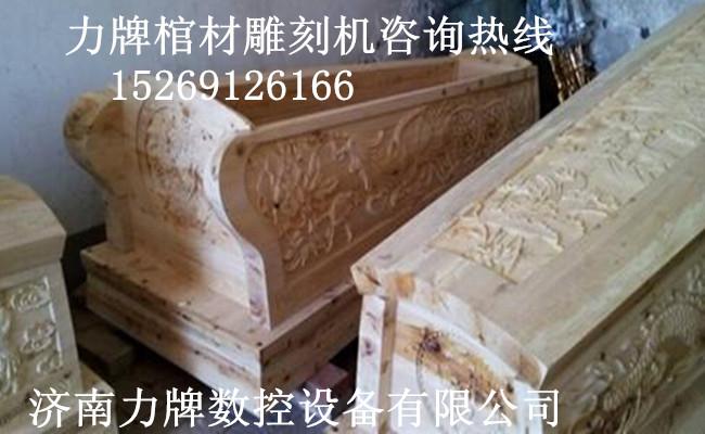 2,lp-1825双头棺木雕刻机可同时加工两块板料,效率为单头机器的两倍