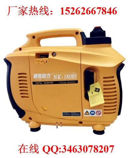�9�nK��K�>���i��K���_2kw静音变频发电机价格nk-1800i永磁电机