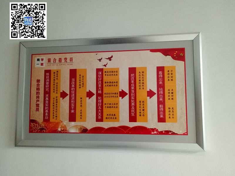 广告铝合金展板边框制作细节展板框批发