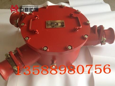 【供应矿用高压电缆接线盒bhg200/3t】其他批发价格
