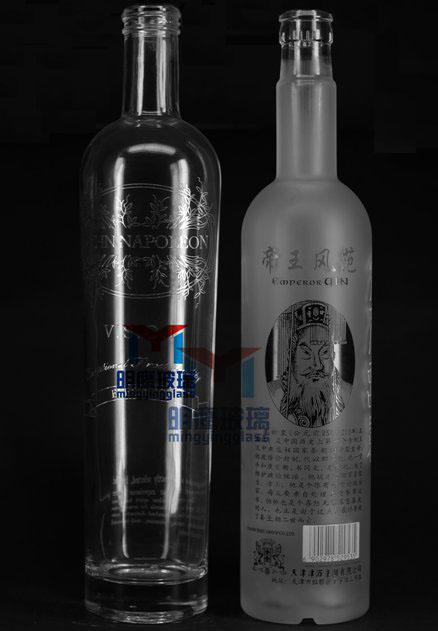 磨砂酒瓶包装设计