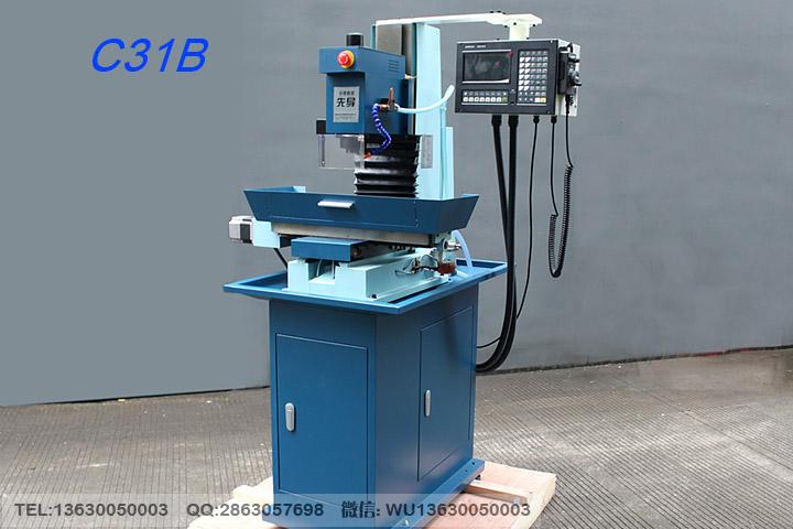 【四轴小型数控铣床】其他机械及行业设备批发价格