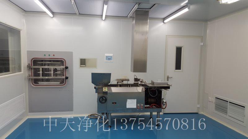 北京中天实验室科技有限公司是专门从事各种恒温恒湿实验室、车间规划设计、安装的实验室设备工程公司。公司除常规温湿度的恒温恒湿实验室,还有其它特殊的5~18低温、30~80高温、相对湿度要求小于40%RH低湿、相对湿度高于80%RH的高湿等特殊要求的恒温恒湿实验室。公司由多位在实验室及洁净室领域工作20多年的专业工程技术人员组建。产品主要包括:恒温恒湿实验室、生物实验室、微生物实验室、PCR实验室、HIV实验室等各种实验室。 公司拥有高素质的专业维修、安装队伍,技术人员均受过专业技术培训,积累了丰富的实践经