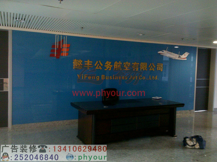 办公室隔间  公司背景墙墙制作,公司logo及公司名称制作,水电安装等
