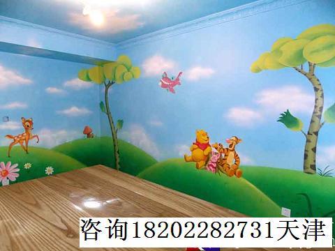 天津家装梦幻隐形手绘墙画