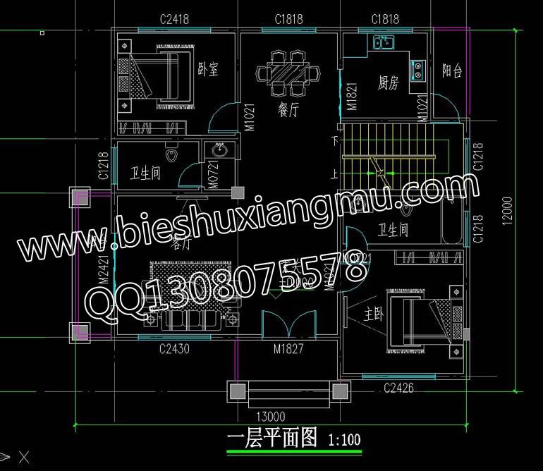 别墅设计图纸,自建房设计图,房屋设计效果