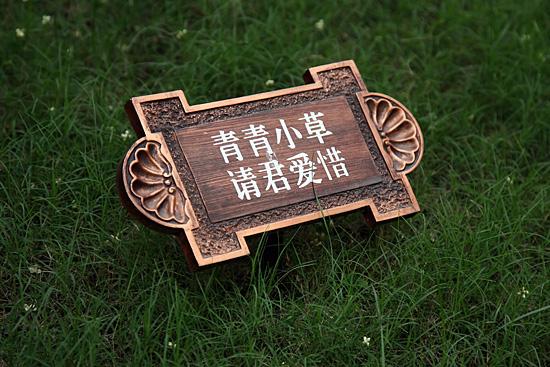 制作景觀標牌園林造景雕塑