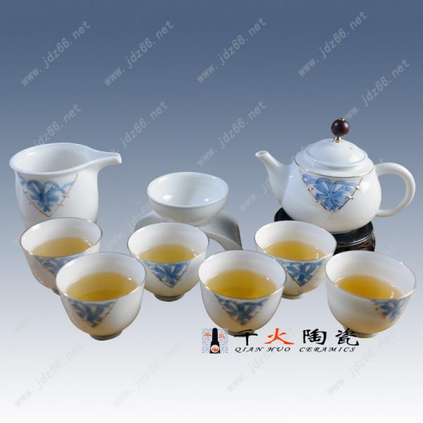景德镇手绘陶瓷茶具厂家定制